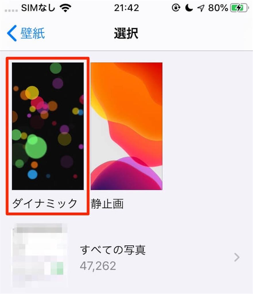 f:id:asakatomoki:20190928114738j:image