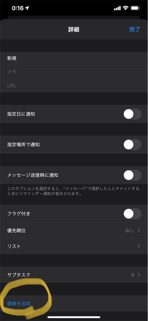 f:id:asakatomoki:20191003001625j:image