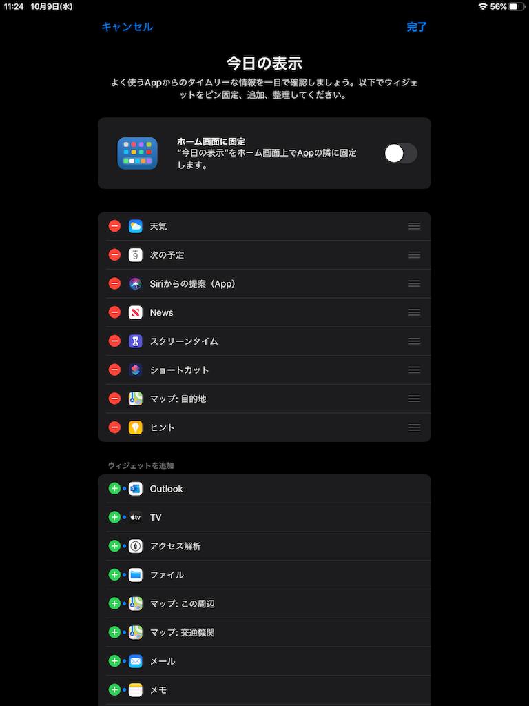 f:id:asakatomoki:20191009112515p:image
