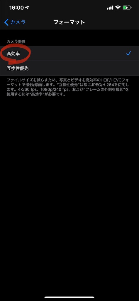 f:id:asakatomoki:20191023161619j:image