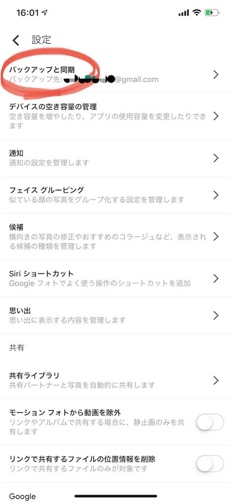 f:id:asakatomoki:20191023161657j:image