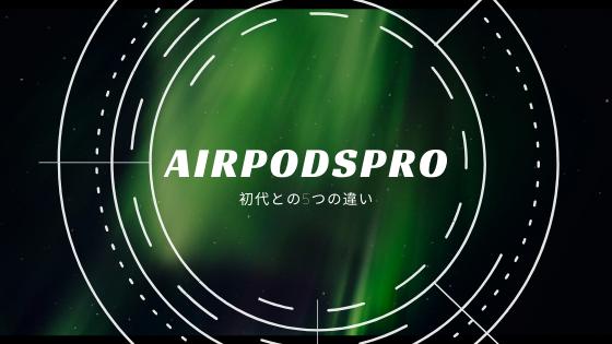 f:id:asakatomoki:20191029145233p:plain