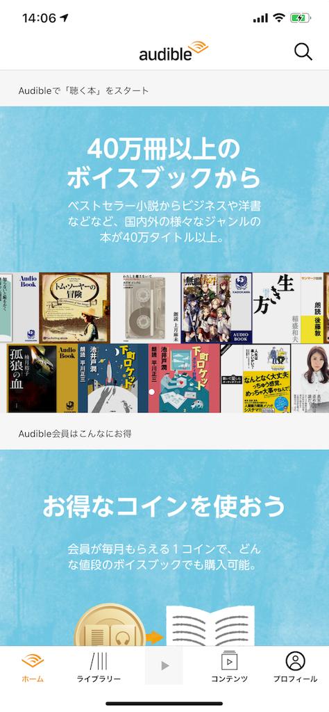 f:id:asakatomoki:20191030140733p:image