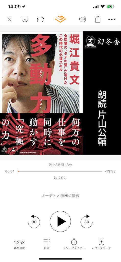 f:id:asakatomoki:20191030140954p:image