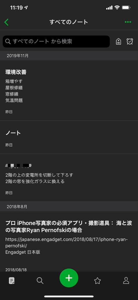 f:id:asakatomoki:20191109110530p:image