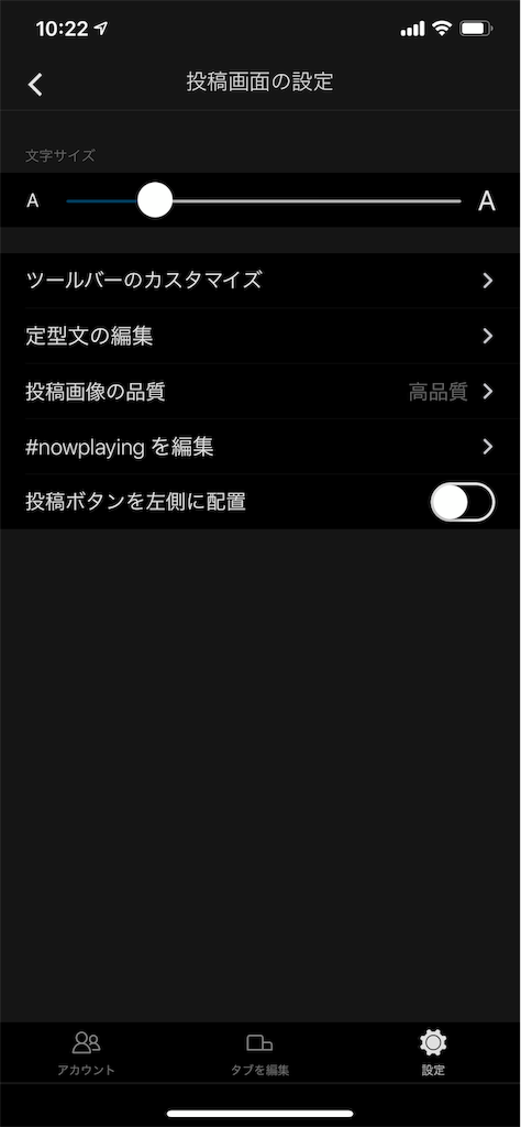 f:id:asakatomoki:20191115162100p:image