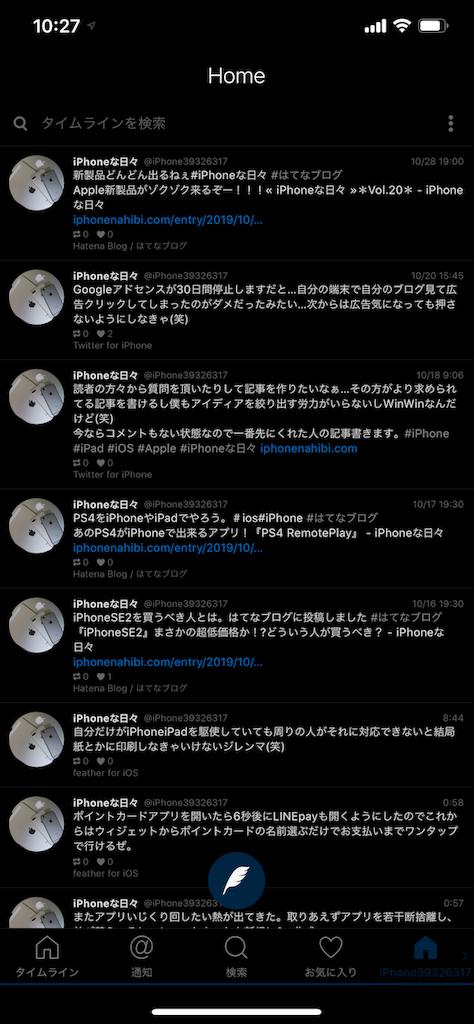f:id:asakatomoki:20191115162233p:image