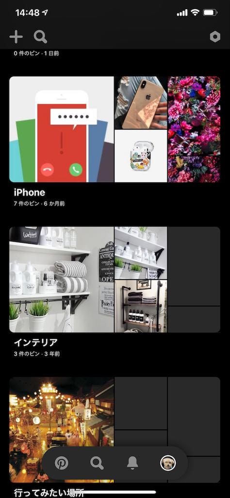 f:id:asakatomoki:20191119145341p:image