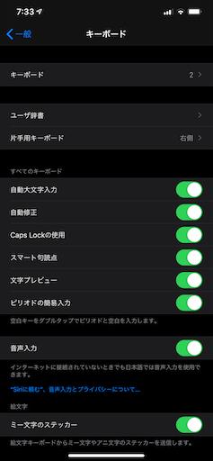 f:id:asakatomoki:20191212153310p:image