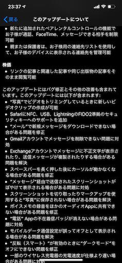 f:id:asakatomoki:20191212153539p:image