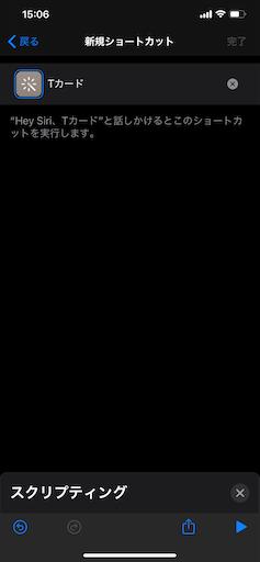 f:id:asakatomoki:20200123151357p:image
