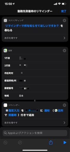 f:id:asakatomoki:20200123155131p:image
