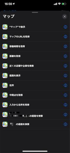 f:id:asakatomoki:20200123165823p:image