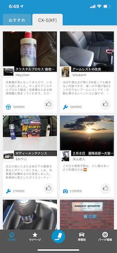 f:id:asakatomoki:20200211064957p:image