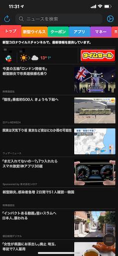 f:id:asakatomoki:20200220113236p:image