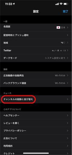 f:id:asakatomoki:20200220113527j:image