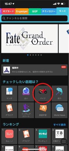 f:id:asakatomoki:20200220154906j:image
