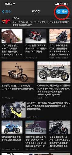 f:id:asakatomoki:20200220154930j:image