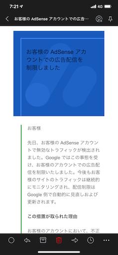 f:id:asakatomoki:20200309072137p:image
