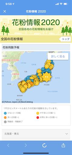 f:id:asakatomoki:20200312111911p:image