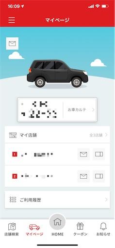 f:id:asakatomoki:20200320161625j:image