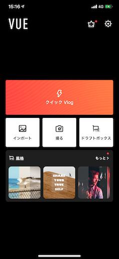 f:id:asakatomoki:20200325072159p:image