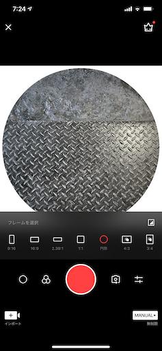 f:id:asakatomoki:20200325155638p:image