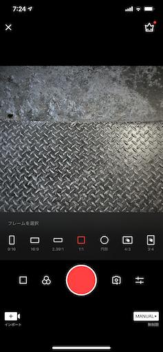 f:id:asakatomoki:20200325155644p:image