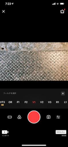 f:id:asakatomoki:20200325155707p:image