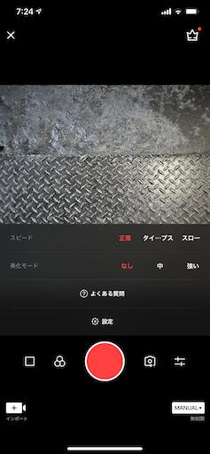 f:id:asakatomoki:20200325155750p:image