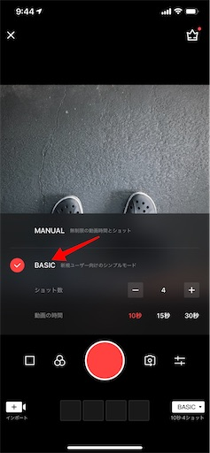 f:id:asakatomoki:20200325155812j:image