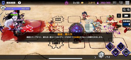 f:id:asakatomoki:20200409184118p:image