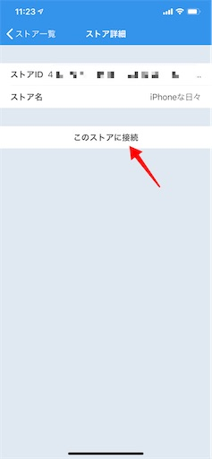 f:id:asakatomoki:20200420155908j:image