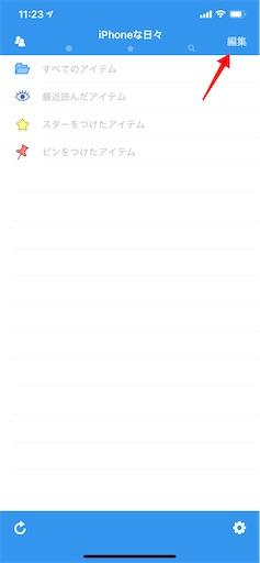 f:id:asakatomoki:20200420155955j:image