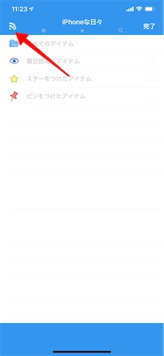f:id:asakatomoki:20200420160003j:image