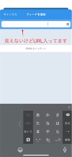 f:id:asakatomoki:20200420160014j:image