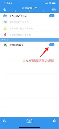 f:id:asakatomoki:20200420160032j:image