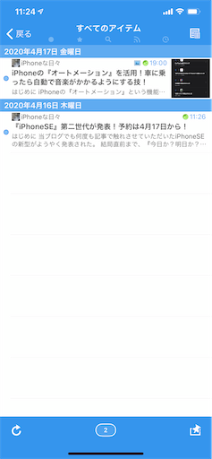 f:id:asakatomoki:20200420160041p:image