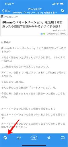 f:id:asakatomoki:20200420160054j:image