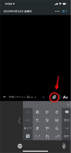 f:id:asakatomoki:20200424110613j:image