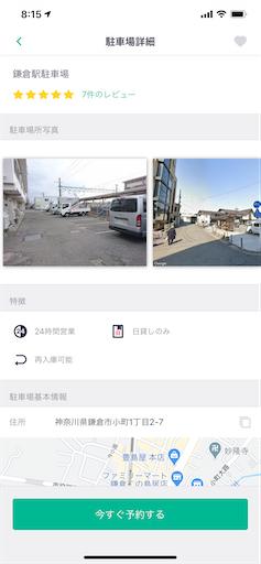 f:id:asakatomoki:20200511082514p:image