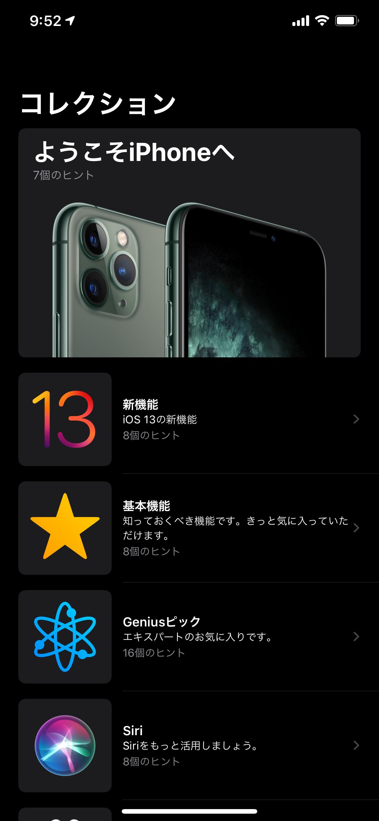 f:id:asakatomoki:20200518095352p:image