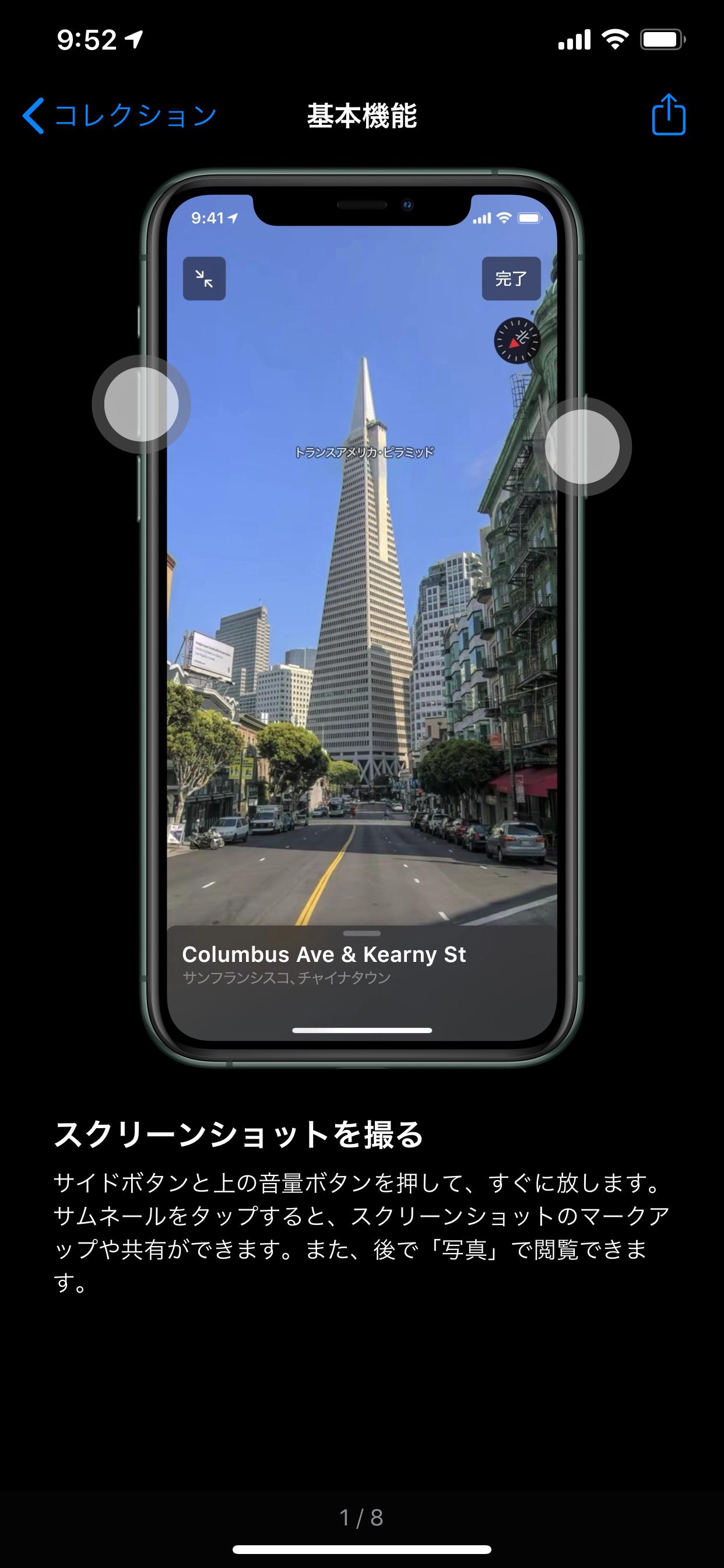 f:id:asakatomoki:20200518095358p:image