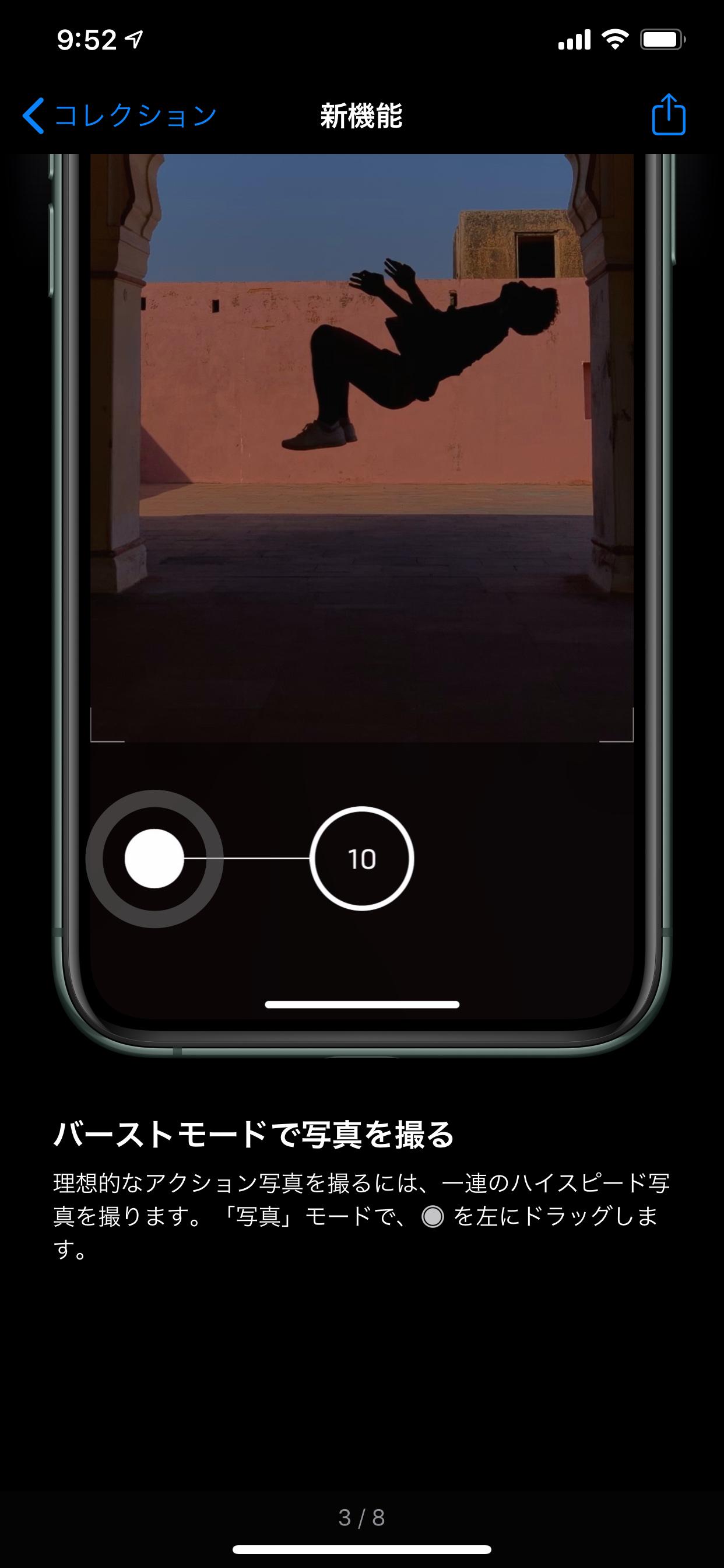 f:id:asakatomoki:20200518095406p:image
