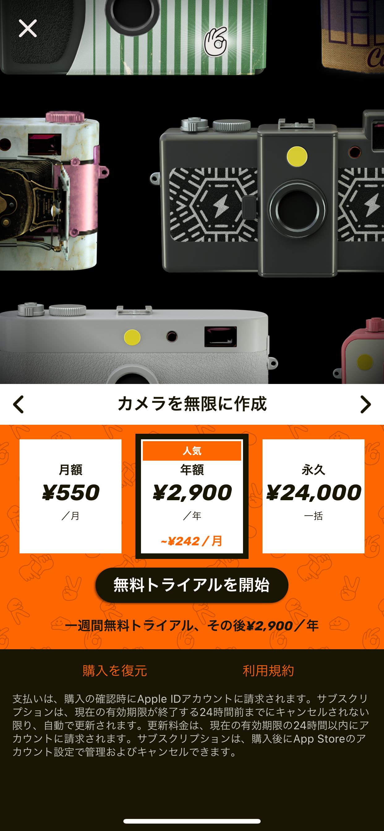 f:id:asakatomoki:20200518142133p:image