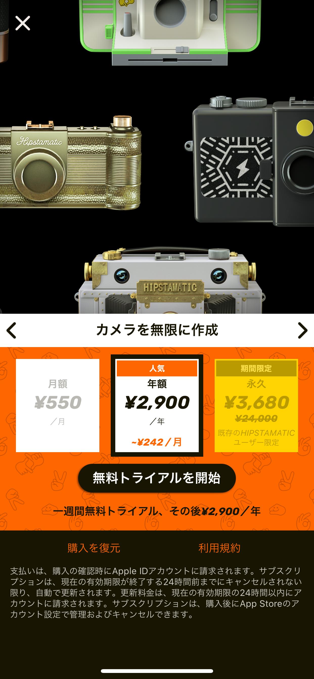 f:id:asakatomoki:20200518142201p:image
