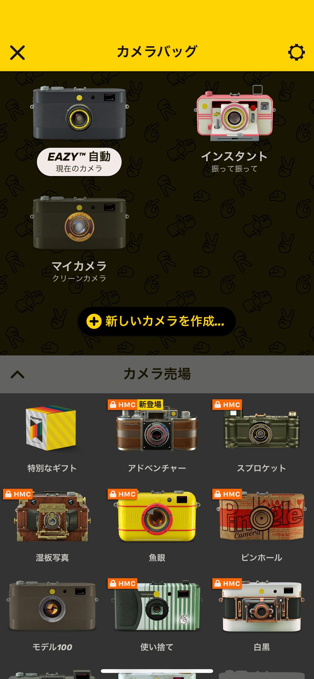 f:id:asakatomoki:20200520134312p:image