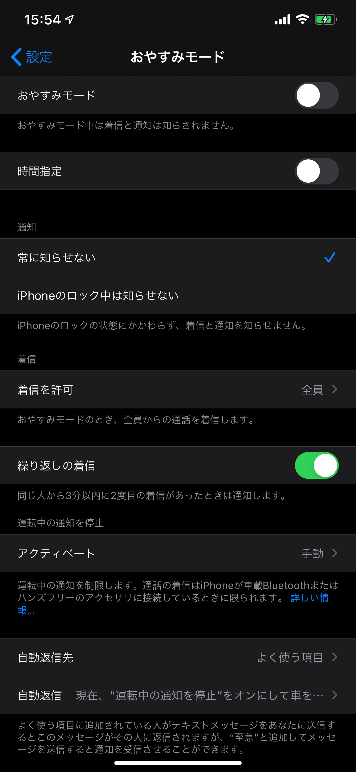 f:id:asakatomoki:20200522155543p:image