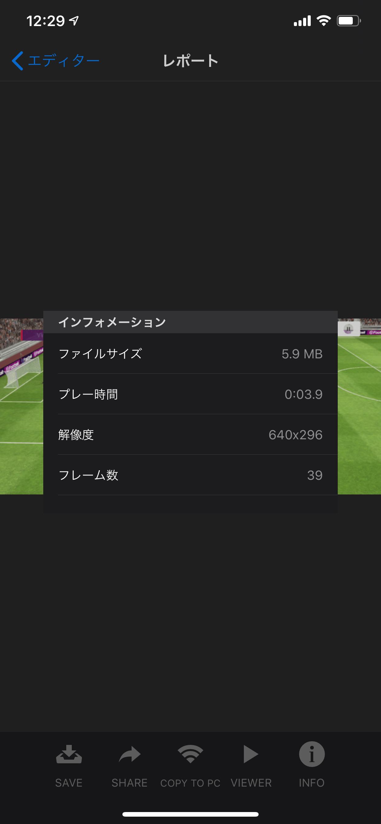 f:id:asakatomoki:20200526161234p:image