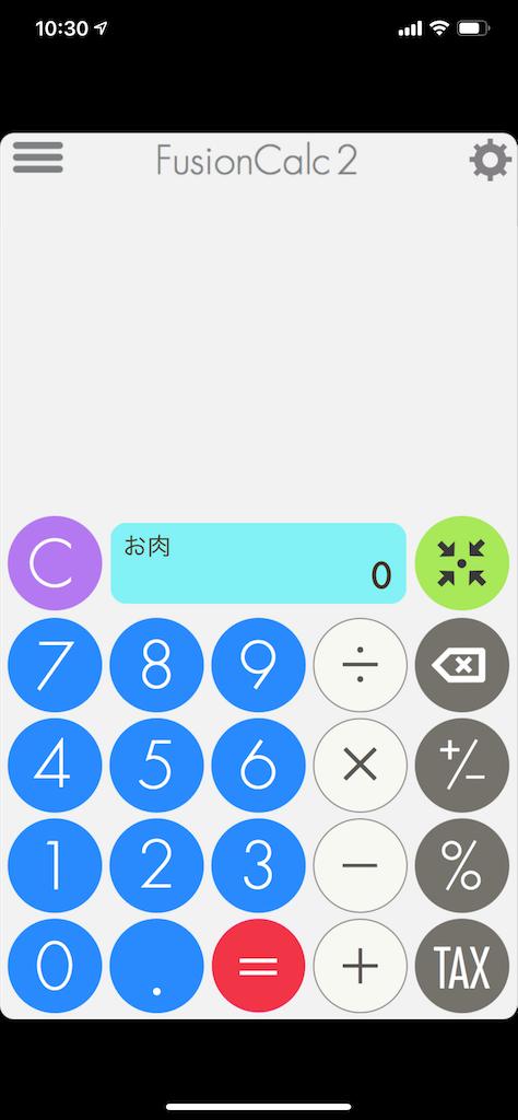 f:id:asakatomoki:20200529103209p:image